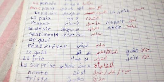 Le cahier de cours de français d'Hassan. Le 29 juin 2017