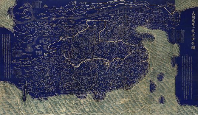Copie de la «Blue Map», datant du XVIIIe siècle.