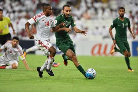 Mohammed Al-Sahlawi a inscrit 16 buts lors des éliminatoires de la Coupe du monde.