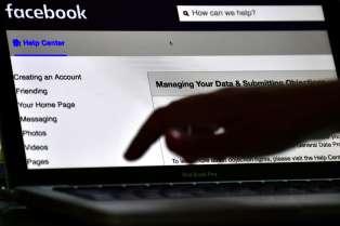 L'Assemblée a commencé l'examen d'une loi contre les fausses informations se propageant par les réseaux sociaux.