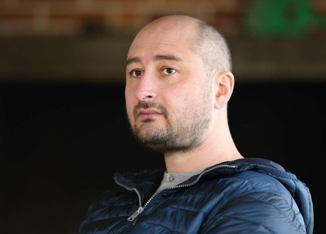 étrange affaire du journaliste Arkadi Babchenko, critique virulent de Poutine... D45fbd8_15076-g7tzc8.4s2bi