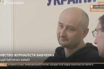 Arkadi Babtchenko apparaît à la télévision ukrainienne, le 30 mai 2018.