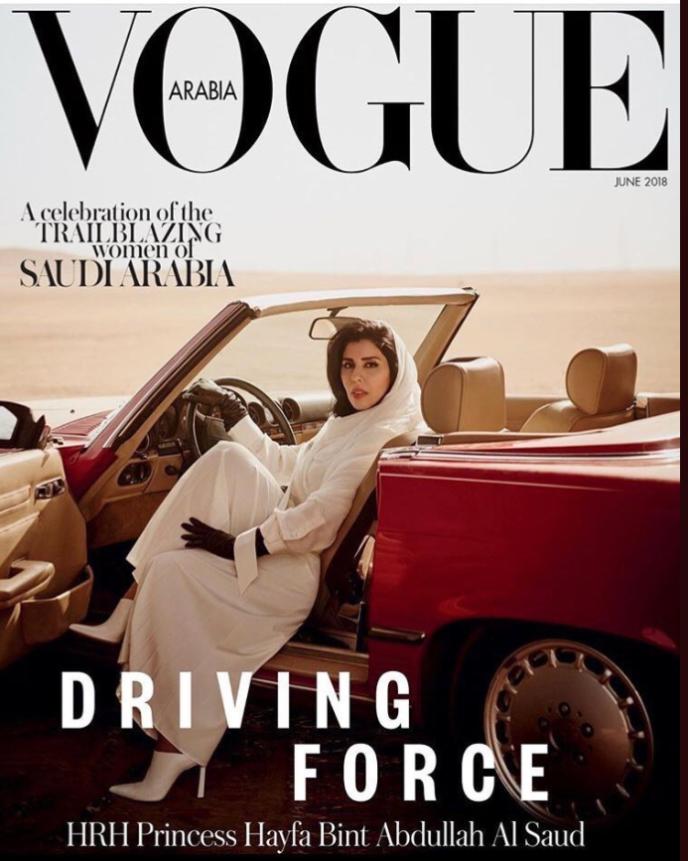 Capture d'écran de la couverture de «Vogue Arabia».