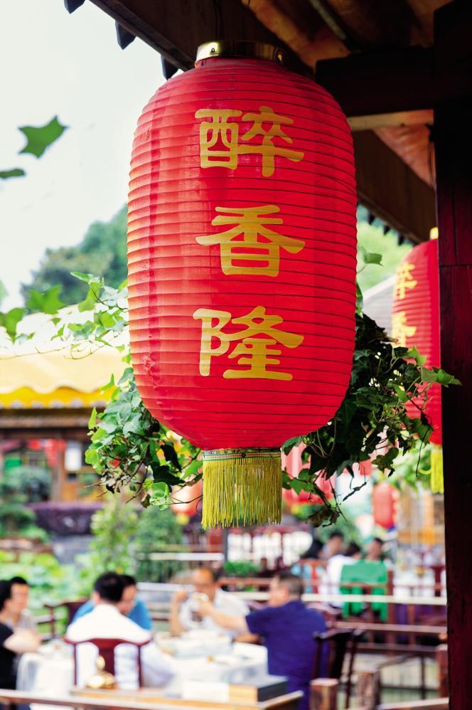 Restaurant Zui Xiang Long à Wuhan.