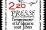 La remarquable loi du 29juillet 1881 sur la liberté de la presse, réprime déjà la diffusion de « fausses nouvelles » (timbre-poste paru en 1981).