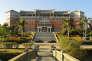 L'université de Kinmen,dans le détroit de Formose, en 2014.