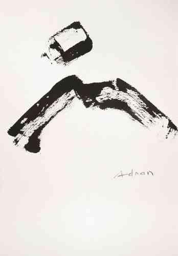«C'est l'époque où Etel Adnan va réaliser un certain nombre de dessins et d'aquarelles. Elle reprend des petites feuilles de dessin et enregistre l'émotion que provoque le montTamalpais. Ces petits dessins sont accrochés dans l'exposition comme des nuages‒ c'est une forme poétique de l'écriture. Il y a une volonté de recherche et d'harmonieà saisir la beauté et la complexité de cet endroit.»
