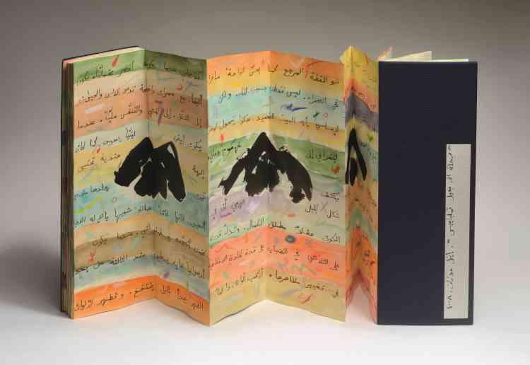 """« C'est un long livre‒ qui a été traduit en anglais et en arabe‒ où l'on retrouve des montagnes de formes noires. Etel Adnan peint ce motif avec de grandes lignes de couleurs chatoyantes. C'est une forme de méditation où elle associe le dessin, la calligraphie et la peinture. C'est """"La Sainte-Victoire"""" d'Etel Adnan.»"""