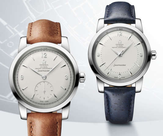 Omega Seamaster 1948 Limited Edition.
