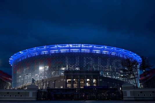 L'Arena d'Iekatrinbourg.