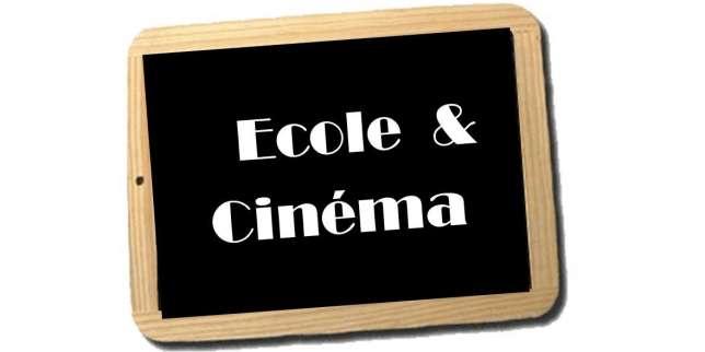 L'un des nombreux visuels du dispositif« Ecole et cinéma».