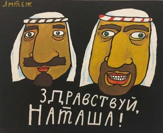 « Bonjour Natacha », oeuvre de Pavlik Lemtyboj.