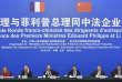 Le premier ministre français, Edouard Philippe (troisième à gauche) et, à sa droite, le premier ministre chinois, Li Keqiang, lors d'un meeting au Palais du peuple, à Pékin, le 25 juin.