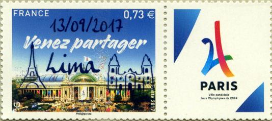 10000 feuilles de 24 exemplaires de ce timbre surchargé à l'occasion de la désignation à Lima (Pérou) de Paris comme ville hôte des JO de 2024 ont été imprimées.