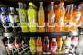 « Pour une boisson contenant 15 kg de sucres ajoutés par hectolitre, la taxe s'élève désormais à 23,50 euros à compter du 1er juillet 2018, contre 7,55 euros auparavant.»