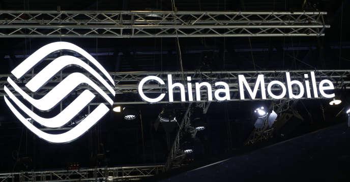 Le logo de l'opérateur chinois China Mobile au MWC, le salon de la téléphonie mobile à Barcelone, en Espagne, le 27 février 2018.