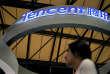 Le logo de Tencent, à Shanghaî, en Chine, le 3 août.