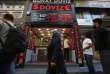 La livre turque s'est stabilisée, mardi, après avoir chuté à la suite des sanctions économiques imposées par les Etats-Unis.