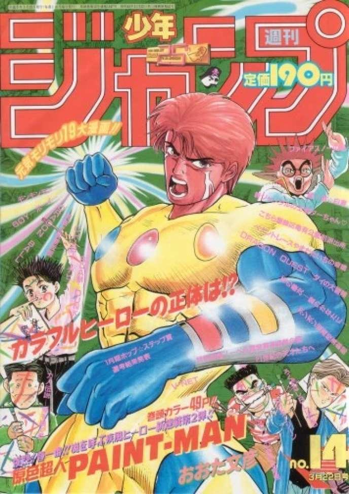 La majorité des séries de «Shonen Jump» sont inédites chez nous et n'ont connu qu'une carrière courte, comme cet étonnant «Genshoku Chōjin Paint-Man», alias«Paint-Man le super-héros aux couleurs primaires».