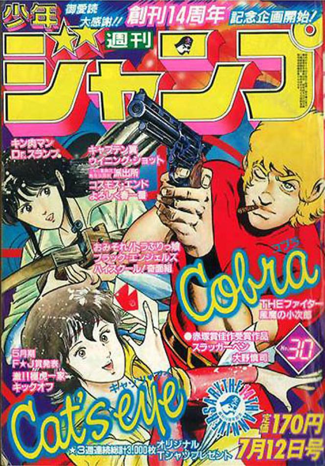 «Cobra» et «Cat's Eye» ont été deux des premières séries de la Shueisha traduites en France, par leur dessin animé. D'autres n'ont été importées que très récemment, comme «Ring no kakero».