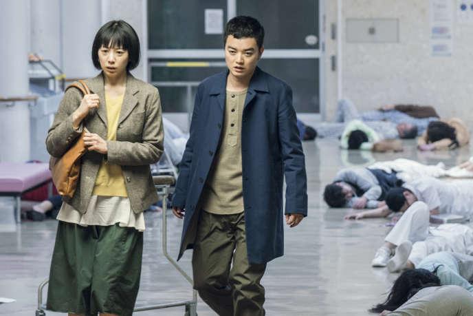Kaho (Etsuko) et Shota Sometani (Tatsuo) dans« Invasion», deKiyoshi Kurosawa.