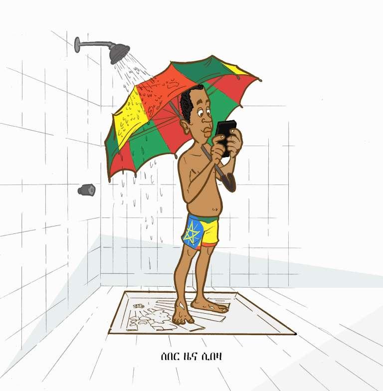«Quand tu reçois trop de breaking news!» La légende de ce dessin publié par «Allu» fait référence aux annonces incessantes du premier ministre éthiopien, Abiy Ahmed.