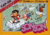«SonSon», premier jeu vidéo inspiré du roi singe.
