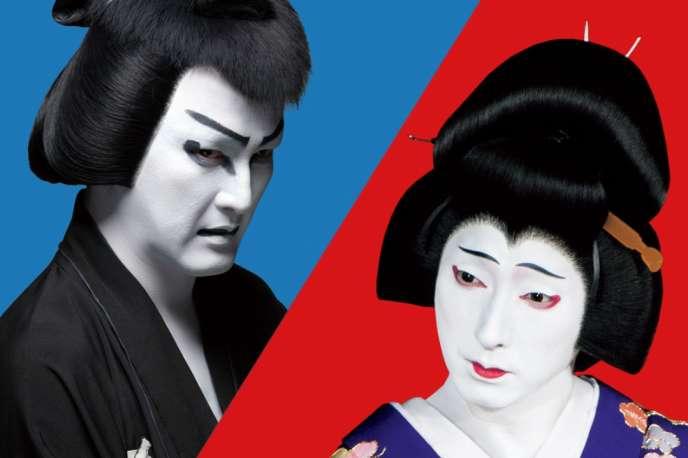 «Shochiku Grand Kabuki», avec Nakamura Shidô II et Nakamura Shichinosuke II.