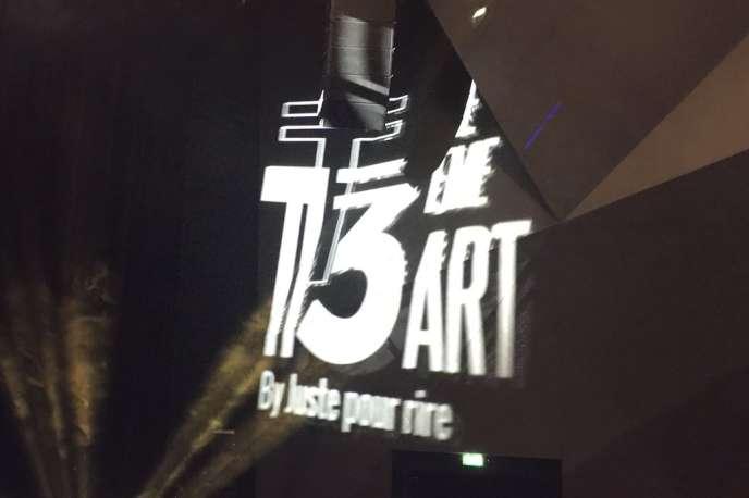 Le 13ème Art est leplus grand théâtre privé de la rive gauche à Paris.