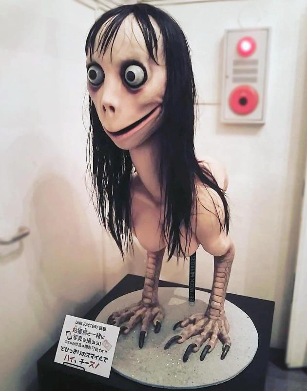 A l'origine de« Momo», la sculpture Ubume, nom d'une figure traditionnelle nippone exposée dans une galerie de Tokyo en 2015.