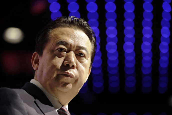 Meng Hongwei, au mois de juillet 2017.