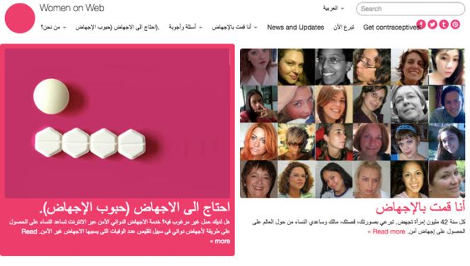 Page d'accueil en arabe du site Women on Web, un service de télémédecine qui aide les femmes à avorter sans danger dans des pays où le droit à l'avortement est limité.