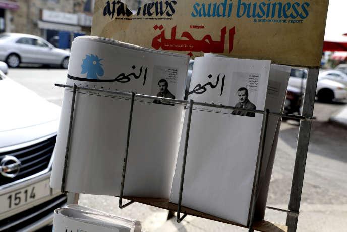 Des copies vierges d'« An-Nahar », à Byblos, au nord de Beyrouth, le 11 octobre.