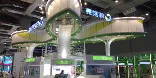 Stand Sanofi lors de l'Exposition internationale d'importation de la Chine, à Shanghaï, début novembre.