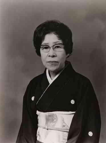 Mitsue, la mère du photographe (1974).