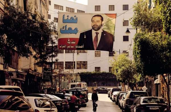 Le 5 novembre 2017 à Beyrouth, la population affiche son soutien à son premier ministre alors qu'il est retenu à Riyad.