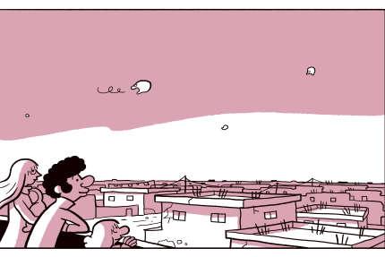 Extrait de «L'Arabe du futur», Tome 1.