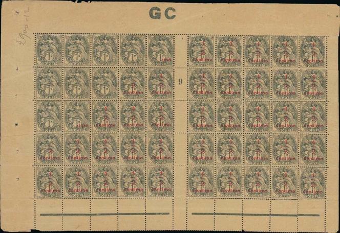 Recto de la feuille de timbre au type« Blanc» avec impression recto-verso de la surcharge, des timbres ayant échappé à l'impression de la surcharge(estimation 100000/200000 euros)