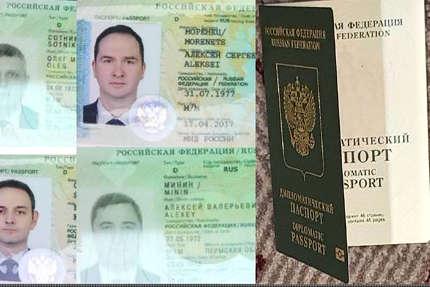 Passeports diplomatiques des quatres membres du GRU expulsés par les autorités néerlandaises en octobre.
