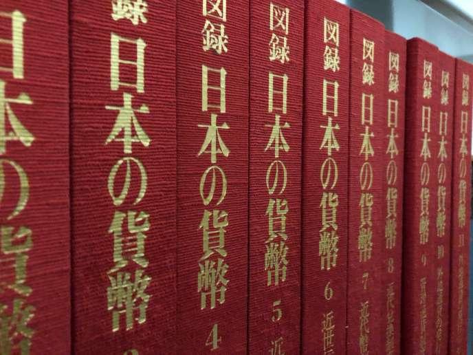 Détail du fonds de 130 000 ouvrages d'études japonaises du CEEJA (Haut-Rhin).