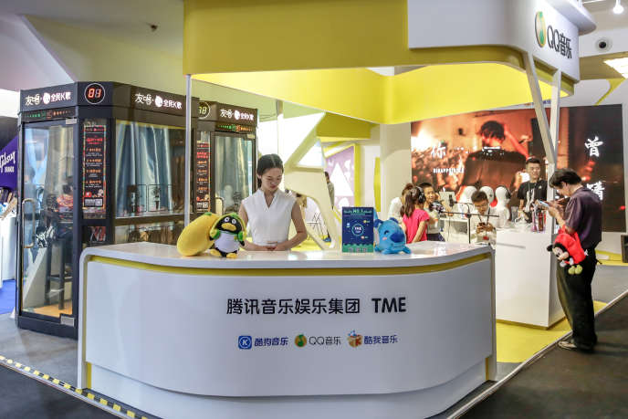 Un stand de Tencent Music Entertainment à Pékin, en mai 2017.