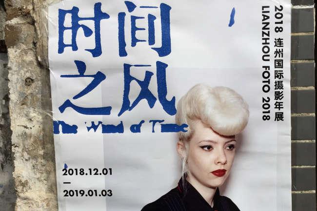 Censurée au festival de Lianzhou, la photo d'Oliver Sieber est toujours visible, sous forme d'affiche, dans les rues de la ville chinoise.