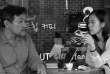 Gi Ju-bong etKimSaebyuk dans« Grass», d'Hong Sang-soo.