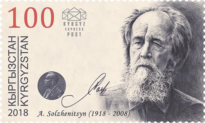 «Le stimulus de cette tentative, c'est la comparaison des deux messianismes, le juif, bien sûr, et le russe aussi. » Illustration : timbre du Kirghizistan émis le 11 décembre 2018.