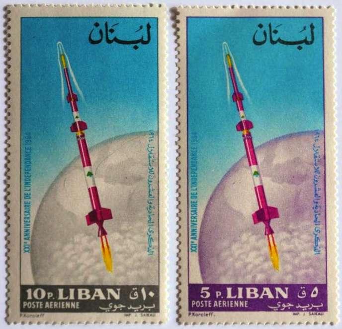 Timbres postaux libanais.