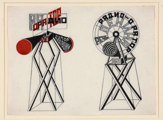 Une des gravure de GustavKlucis exposée à Istanbul dans « Rêver le futur :l'avant-garde russe Art et design ».