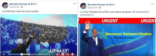 Deux publicités encore diffusées ce 10 janvier en RDC.
