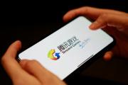 Un logo des jeux Tencentsur un smartphone, à Pékin, le 5 novmebre 2018.
