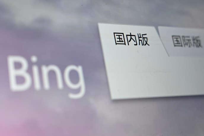 Le 24 janvier, à Pékin