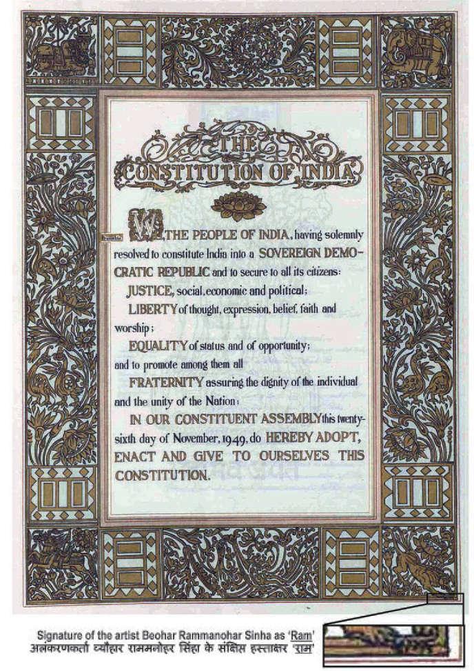 La première page du manuscrit de la Constitution de la République indienne,entrée en vigueur le26 janvier1950.